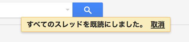 スクリーンショット 2016-02-12 0.40.42