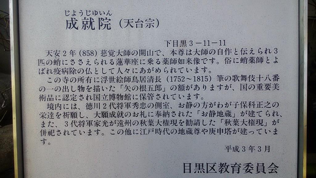 P_20160121_141742