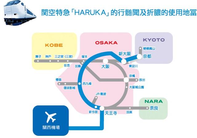 haruka5