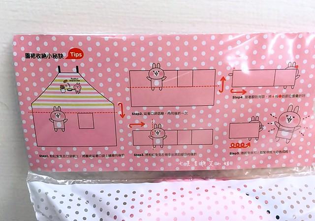 2 【超商集點】全家可愛萬物論第三波!卡娜赫拉的小動物(P助與兔兔)圍裙手套組、保鮮盒組、絨毛玩偶組,最後一波就放手衝吧