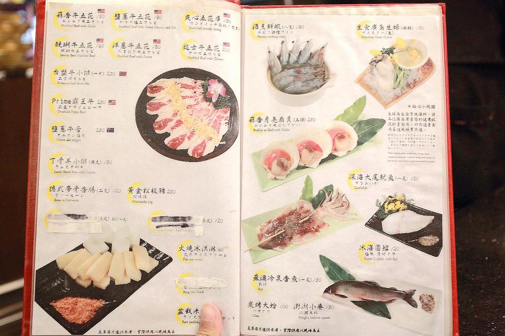 20160304-5萬華-三朵花炭火燒肉.鍋物 (7)