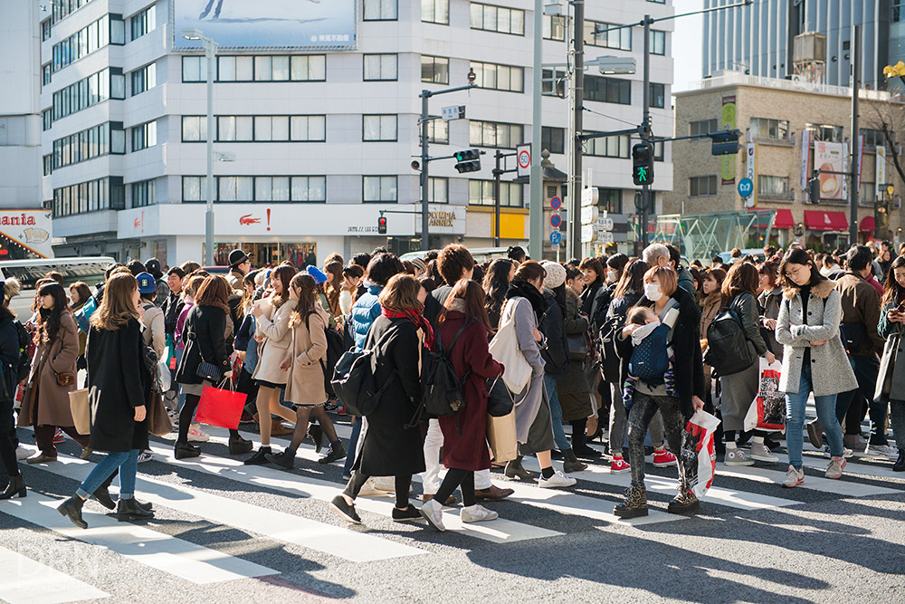 Japan Day Seven - 01.26.16