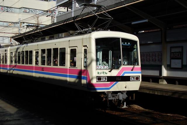 2016/02 叡山電車802-852号車 #02