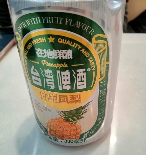 bier mit ananasgeschmack