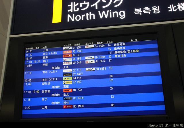 關西機場到桃園國際機場24
