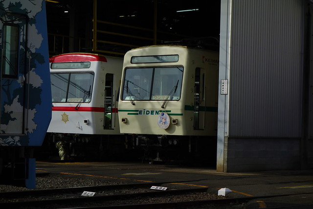 2016/04 叡山電車×ご注文はうさぎですか?? ヘッドマーク車両 #59