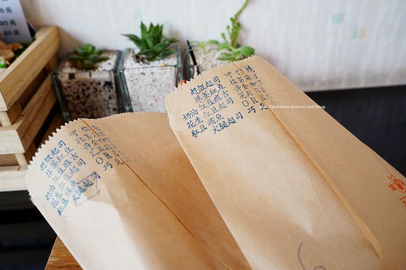 25813169624 12eca664f0 c - 漁屋鯛魚燒-裝潢小巧可愛.近中山醫和愛買及大慶麵店