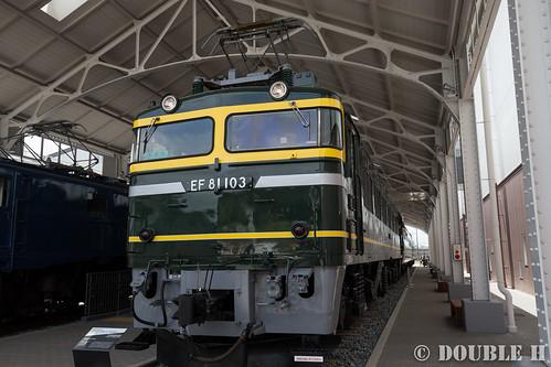Kyoto Railway Museum (13) Twilight Plaza / EF81-103 (Twilight Express)
