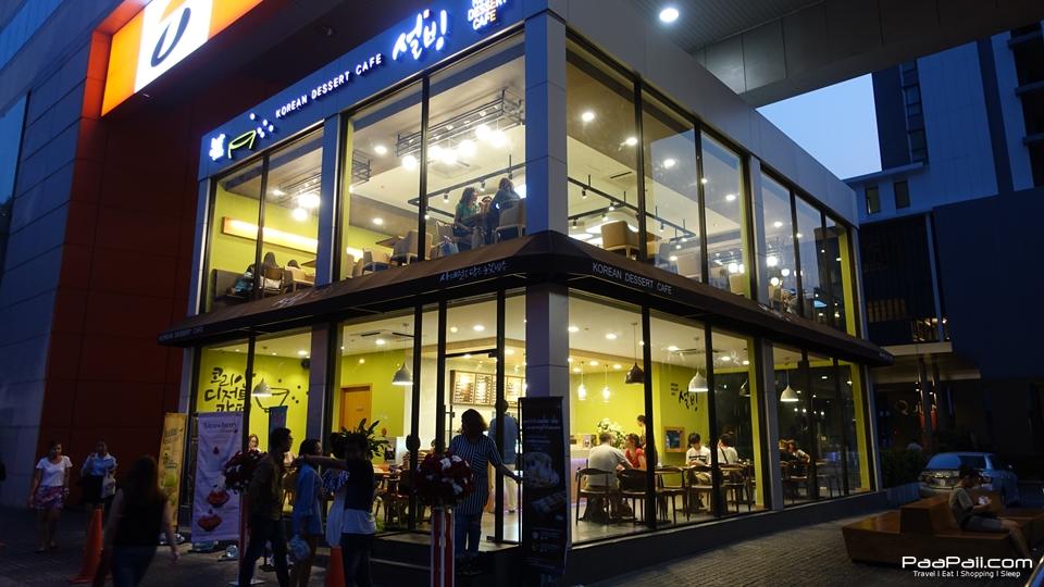 Seobinggo Korean dessert cafe (2)