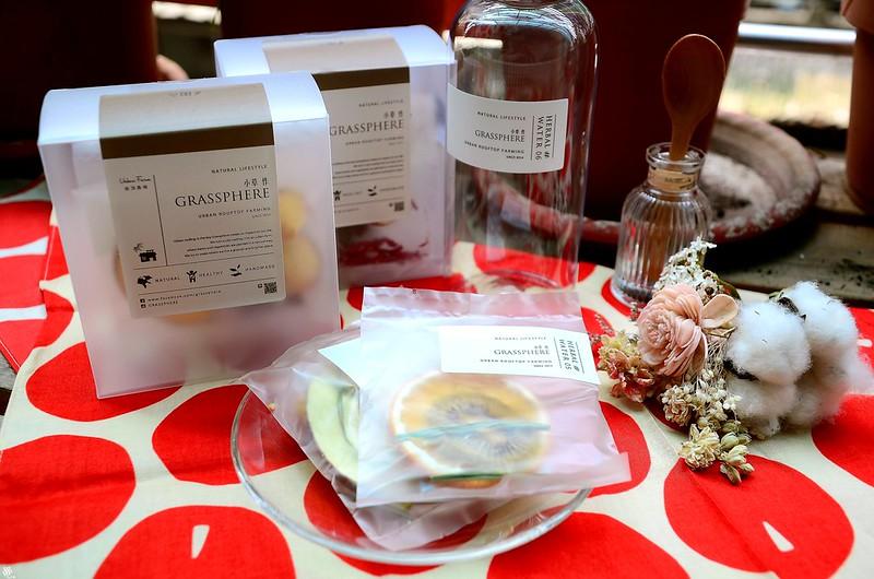 小草作xtea shop小草作菜單果醬早午餐tea shop花草茶咖啡 (1)