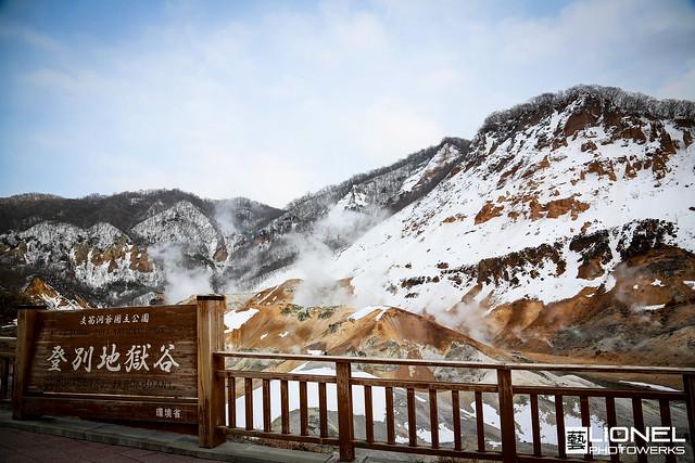 Photo:Winter in Hokkaido(Noboribetsu) - 69 By LIONEL-ARTS