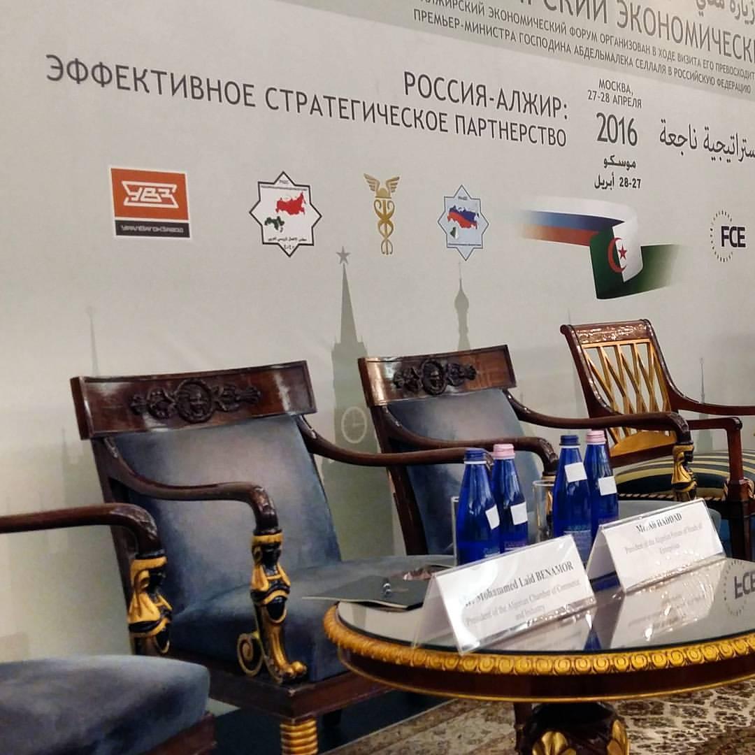 العلاقات الجزائرية الروسية - صفحة 2 26677581775_fba4e53427_o