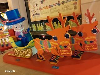 蘇飛北歐 聖誕密令 新都城一期 寶琳 將軍澳 HONGKONG 2015 CIRCLEG 聖誕裝飾 (2)