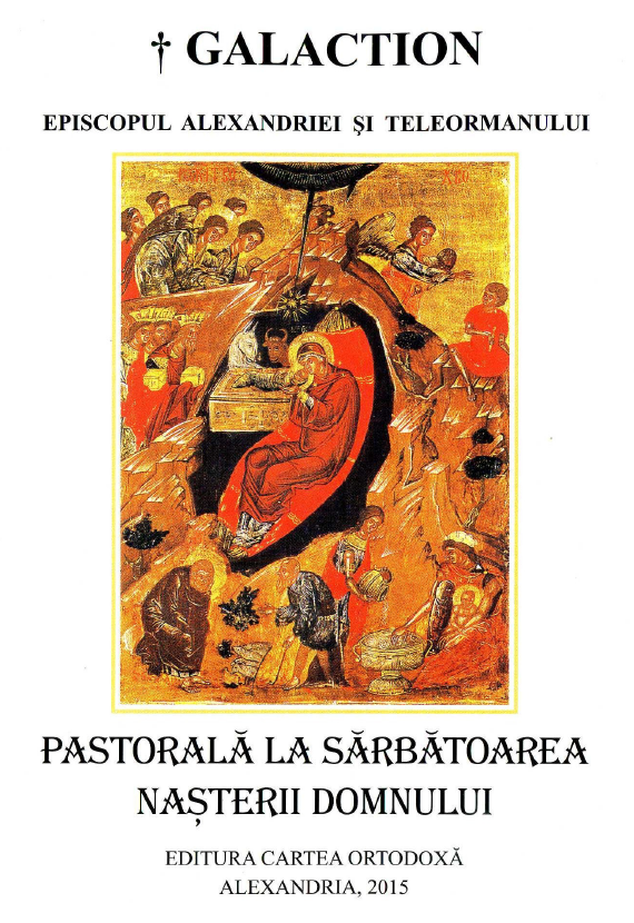 pastorala 2015, 2