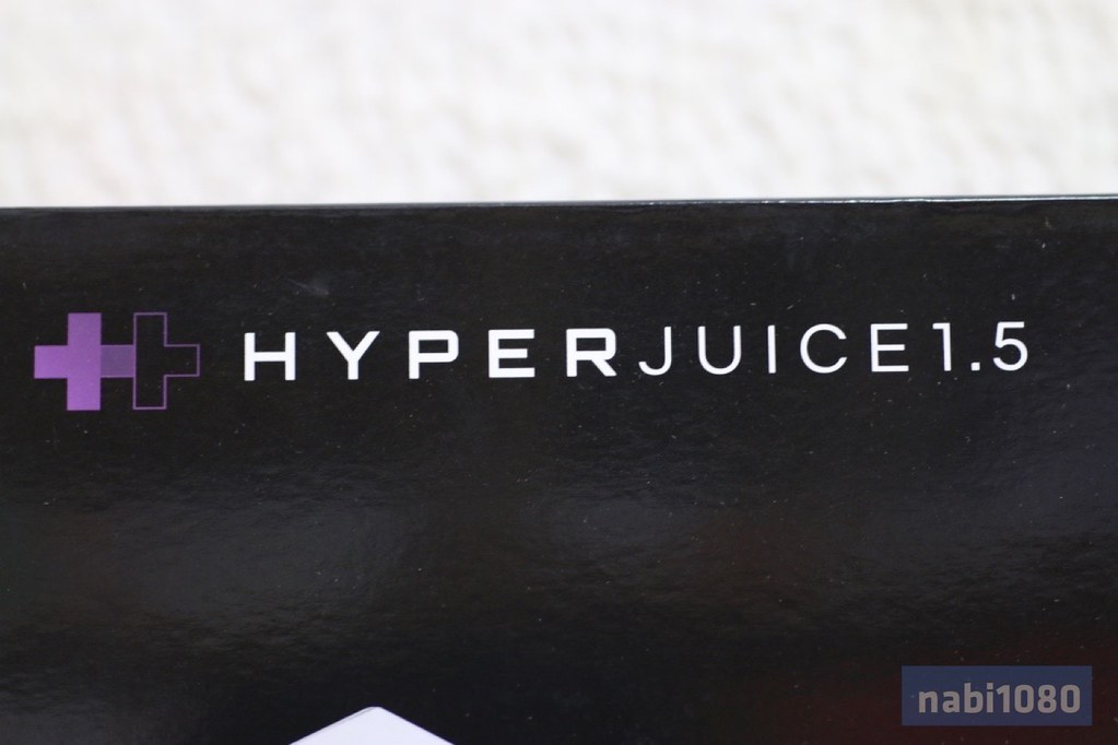 HyperJuice150Wh02