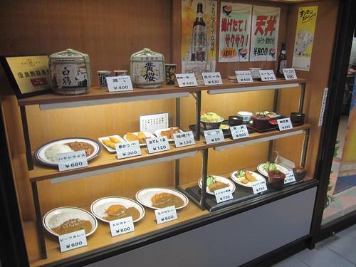 京都競馬場の白鳥のメニュー