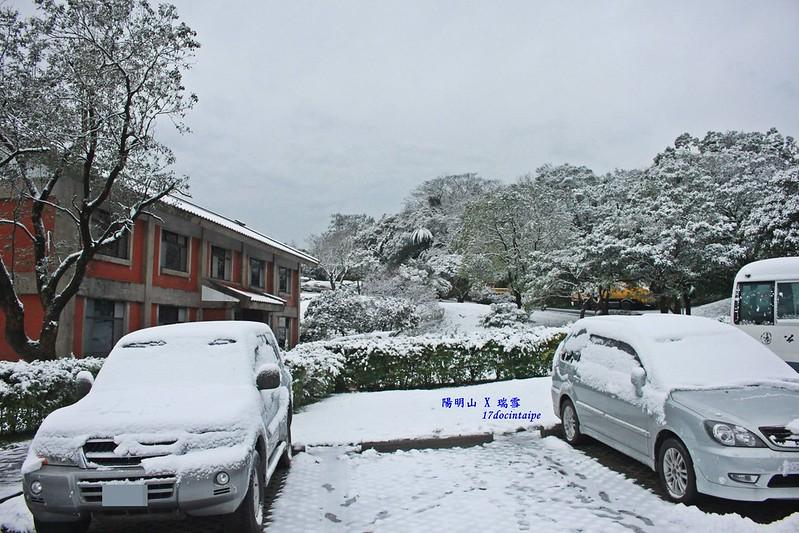 2016-台北陽明山-瑞雪-難得一見的雪白山景-17度C隨拍 (85)
