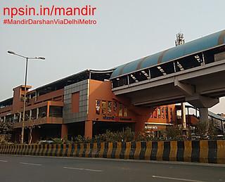 Kaushambi (कौशाम्बी) Metro Station