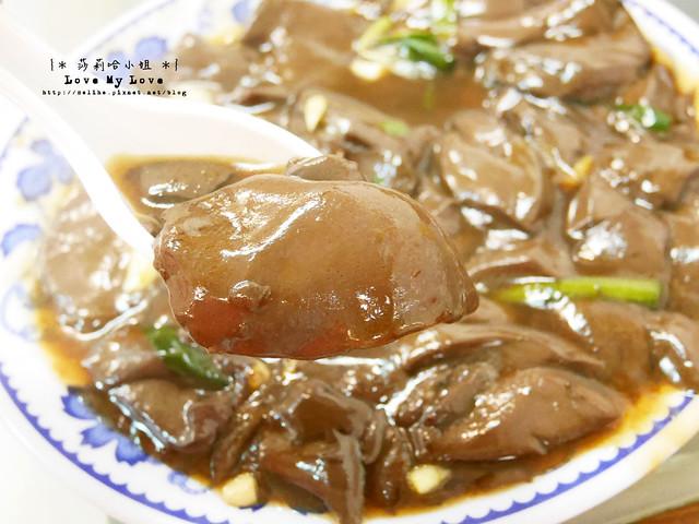 新竹城隍廟美食餐廳鴨肉許二姊菜單 (14)