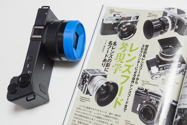 20160224_02_日本カメラ 2016年3月号で紹介されました!