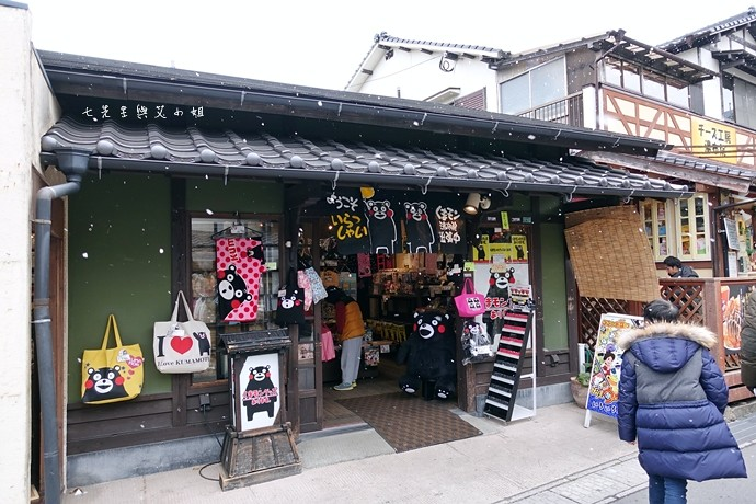 45 福岡三天兩夜自由行行程總覽