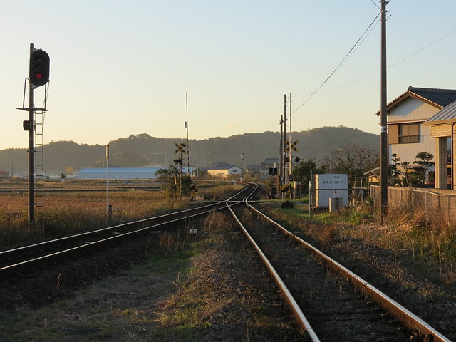 Tatsue Station