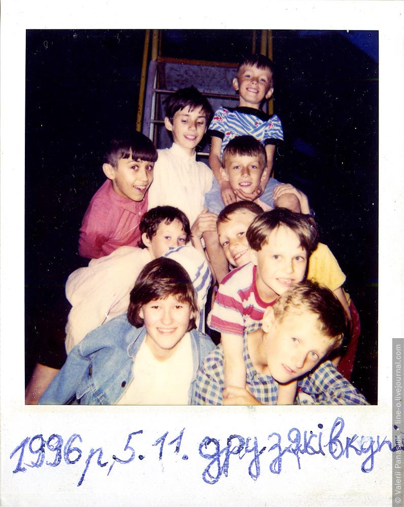 19960511_novik_001
