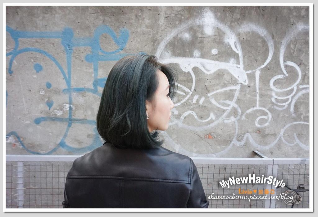 HappyHairTon短髮+墨綠色染髮 - 21