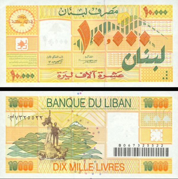10000 Livres Libanon 1998, P76 UNC
