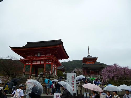 kiyomizu dera temple entrance
