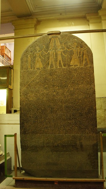 "Merneptah Stele ""Israel Stele"" at Cairo's Egyptian Museum"