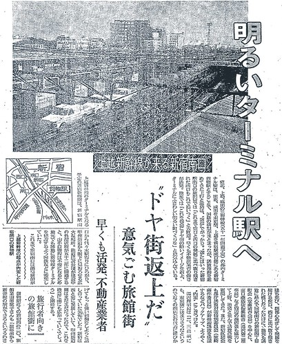 上越新幹線新宿駅乗入れ (2)