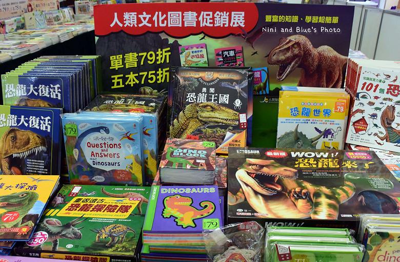 台中世貿書展08