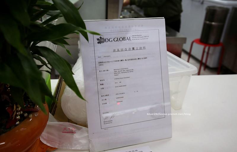 CX0A0125