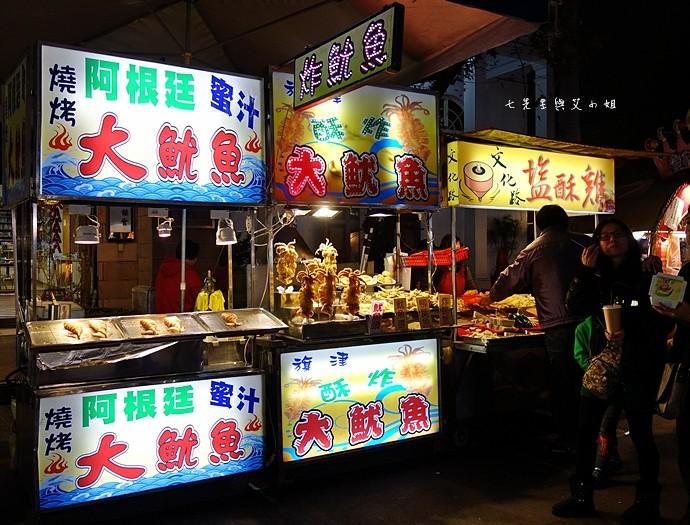 9 嘉義文化路夜市必吃 阿娥豆花、方櫃仔滷味、霞火雞肉飯、銀行前古早味烤魷魚