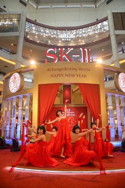 SK-ii CNY 2016