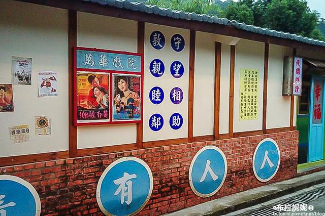 【桃太郎村】2016最夯南投新景點!台灣影城「竹山桃太郎村」~桃太郎來啦!