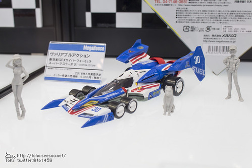 WF2016_MH_2-59