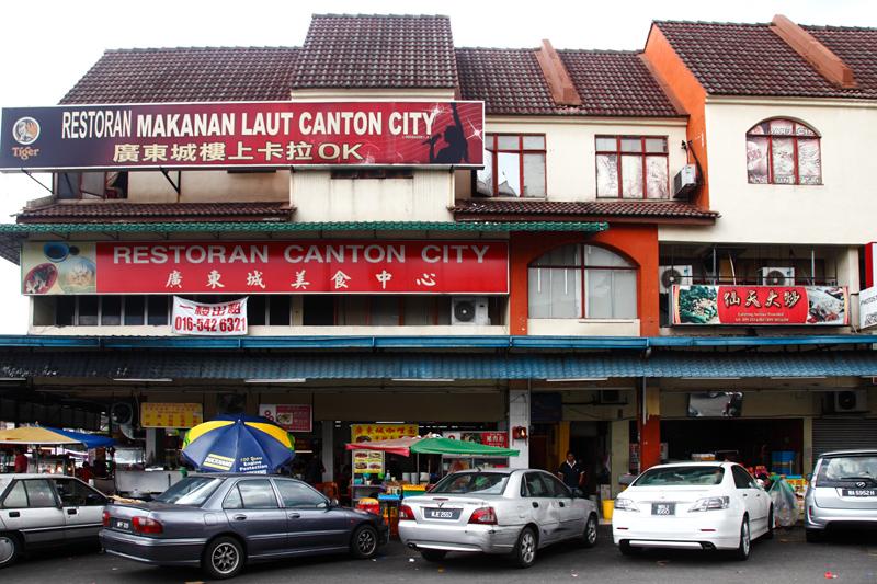 Canton City Restaurant Selayang
