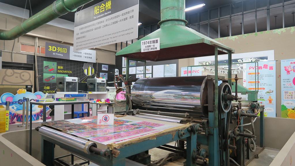 高雄湖內富樂夢觀光工廠 (24)