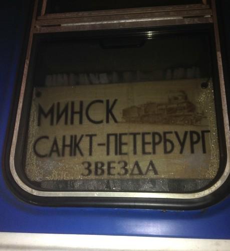 Goodbye Belarus, Hello Russia