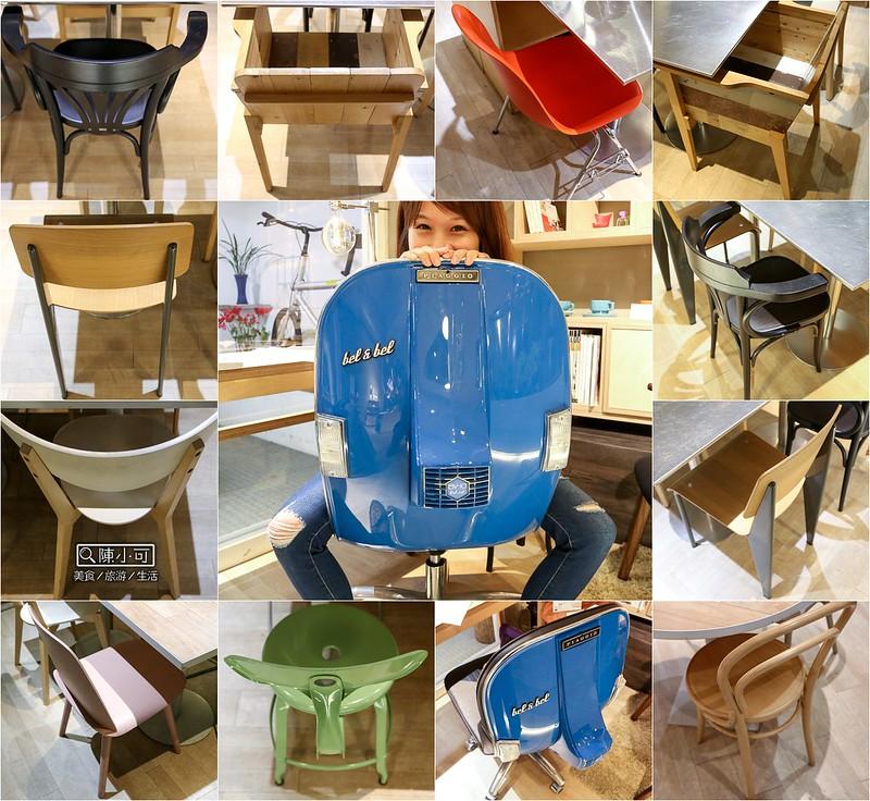 椅子咖啡 FABRICAFabrica 椅子咖啡.Fabrica 椅子咖啡菜單.Fabrica 椅子咖啡館.大安區咖啡館.Fabrica 椅子咖啡怎麼去.Fabrica 椅子咖啡交通