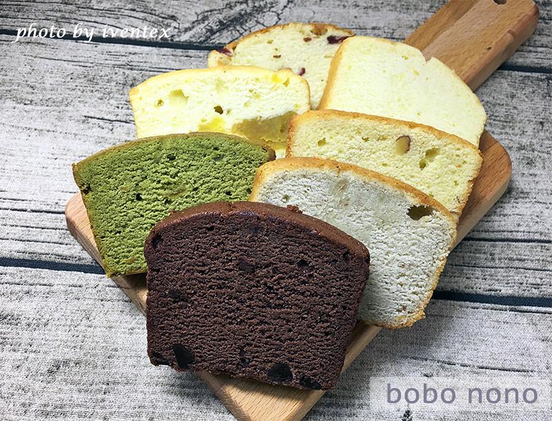 01刀口力彌月蛋糕波波諾諾bobonono磅蛋糕