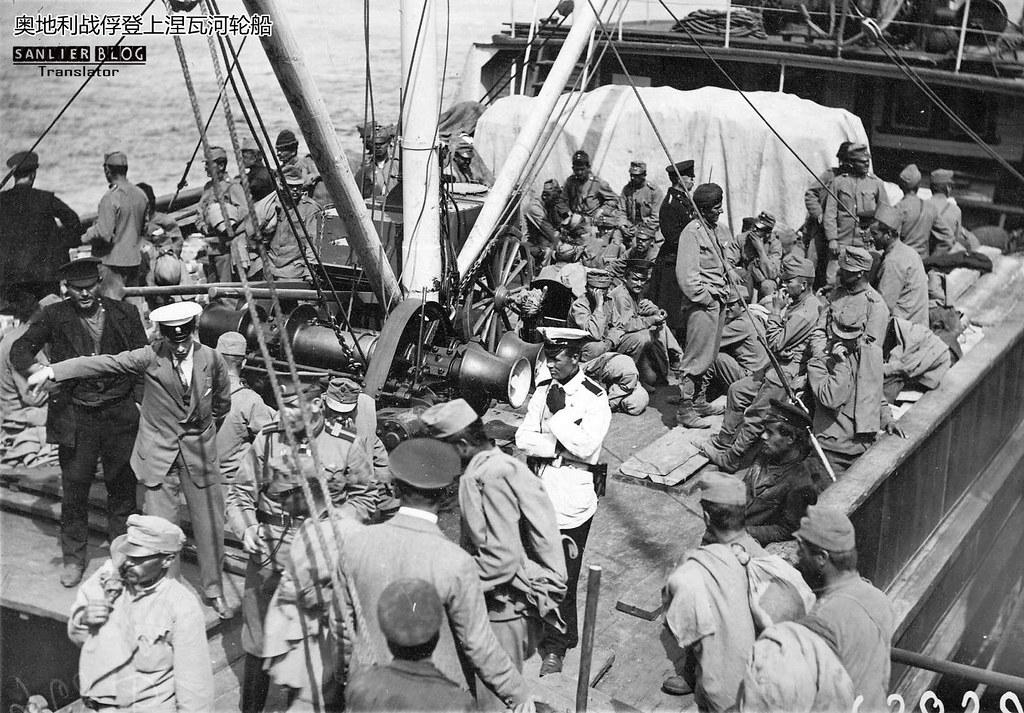 1916年奥地利战俘在彼得格勒25