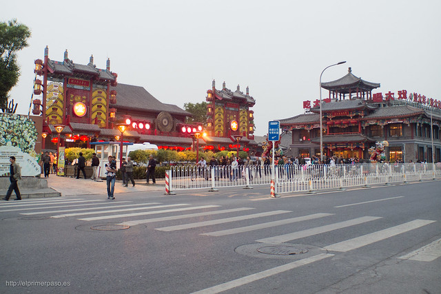 Beijing - Liu Laogen Grand Stage