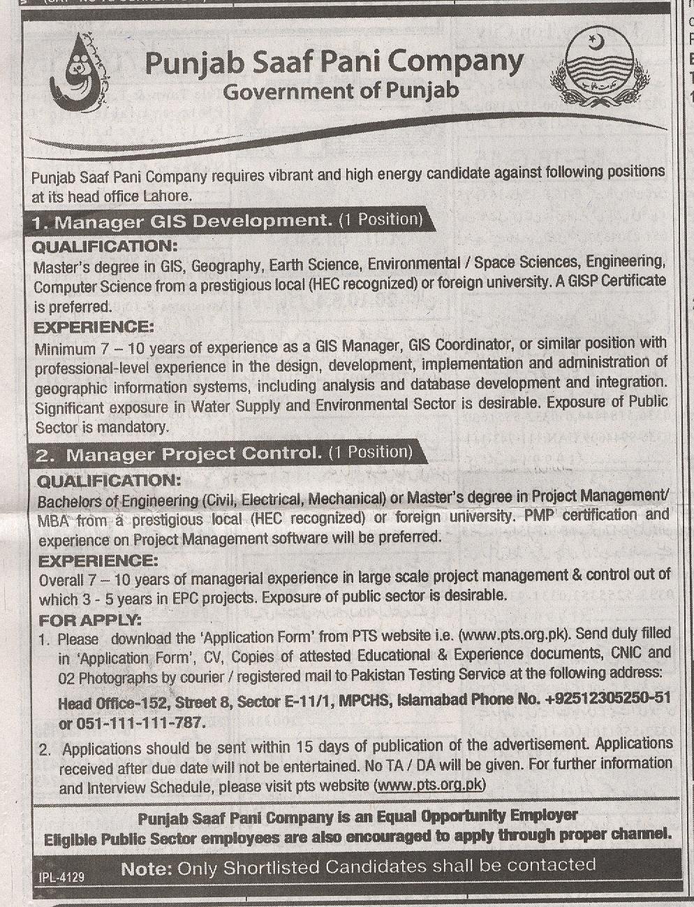 Punjab Saaf Pani Company Jobs 2016