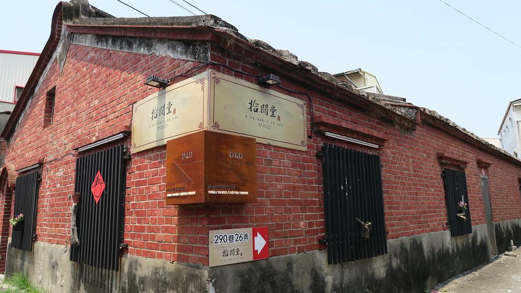 高雄湖內拾間堂餐廳 (1)
