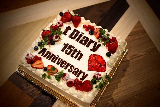 tDiary 15周年パーティー