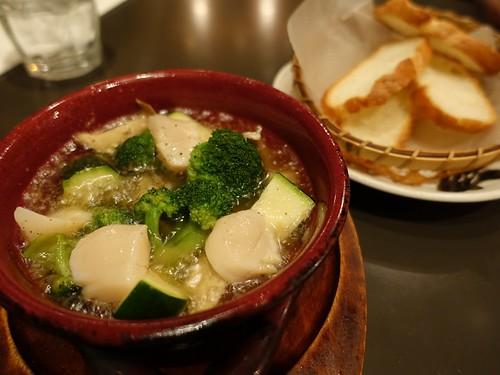 Minoru Diner