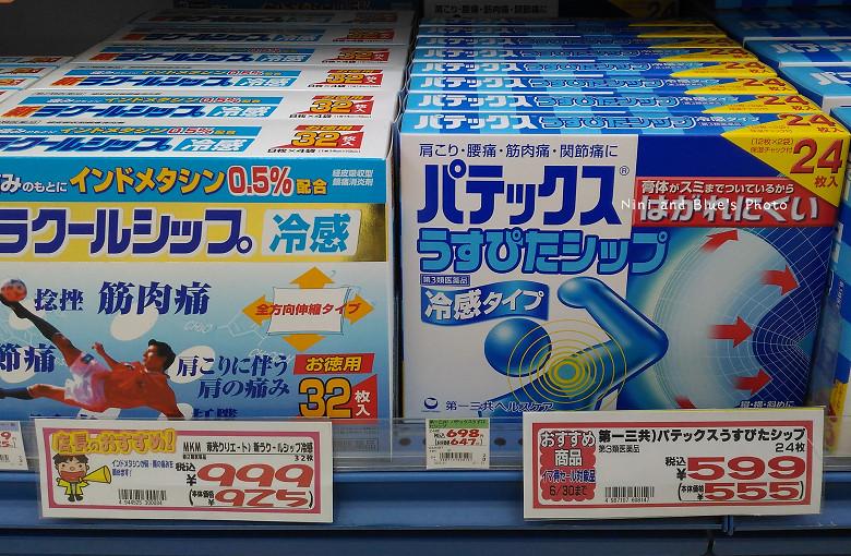 日本九州鹿兒島松本清藥妝價格33